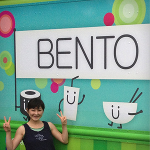 BentoBus